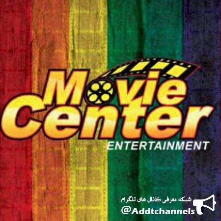 کانال moviecenter120