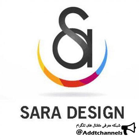 کانال فروشگاه طراحی گرافیک و لوگو