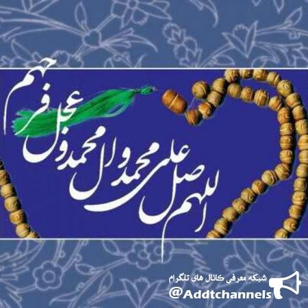 کانال اباصالح المهدی (عج)