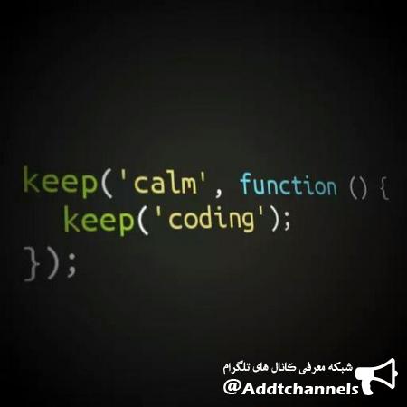 کانال i write Code