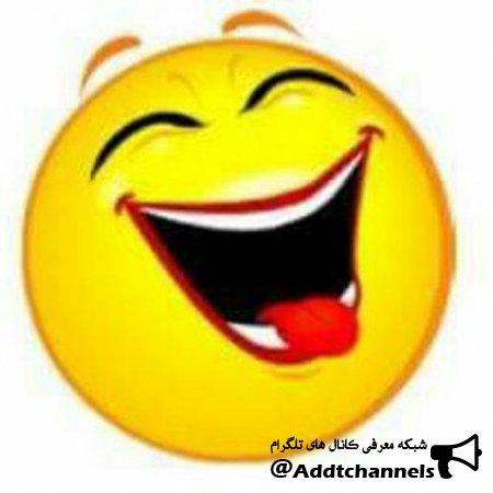 کانال بیا بخند و مطلب بخون