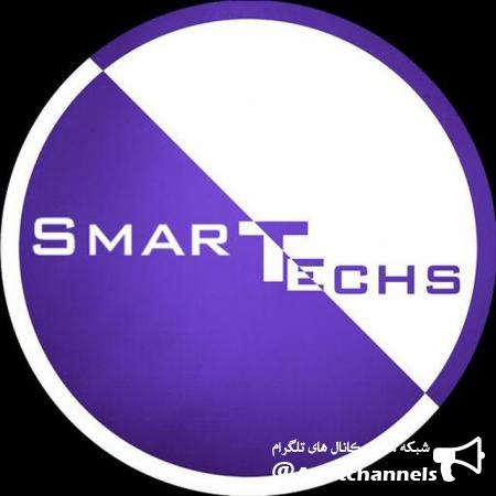 کانال SmarTechs