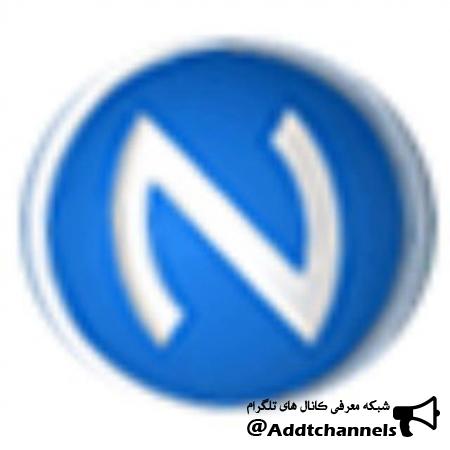 کانال نوژا