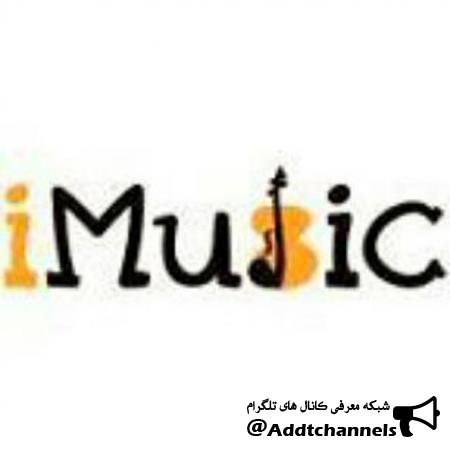 کانال آی میوزیک