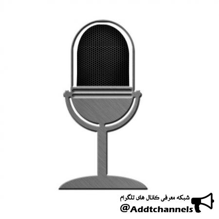 کانال رادیو دنگ