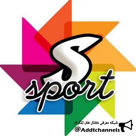 کانال اسپورت – اخبار ورزشی جهان
