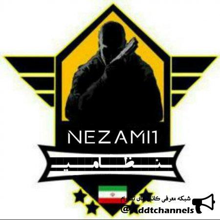 کانال nezami1
