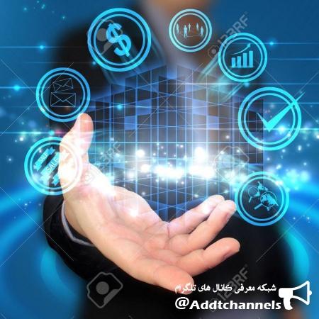 کانال دنیای دیجیتال و تکنولوژی