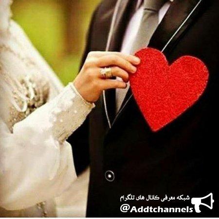 کانال داستان های عاشقانه ی مذهبی