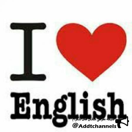 کانال EnglishText
