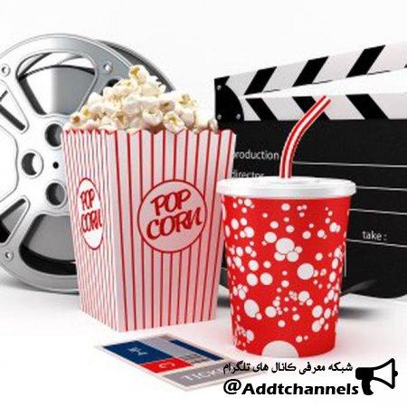 کانال FilmeMovie