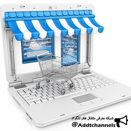 کانال فروشگاه اینترنتی نیکا