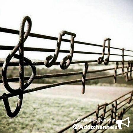 کانال آموزش رایگان موسیقی