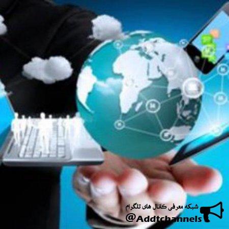 کانال دنیای فناوری