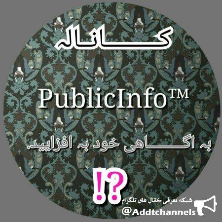 کانال کاانال اطلاعات عمومی