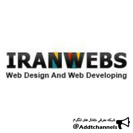 کانال طراحی سایت