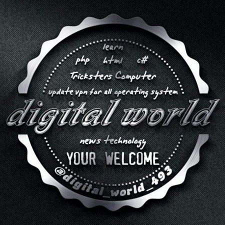 کانال دنیای دیجیتال