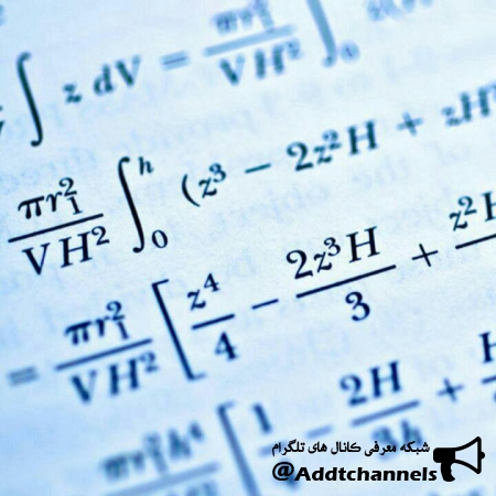 کانال ریاضیستان