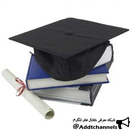 کانال دانلود رایگان پروژه های دانشجویی