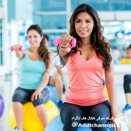 کانال مشاوره رایگان تخصصی ورزشی