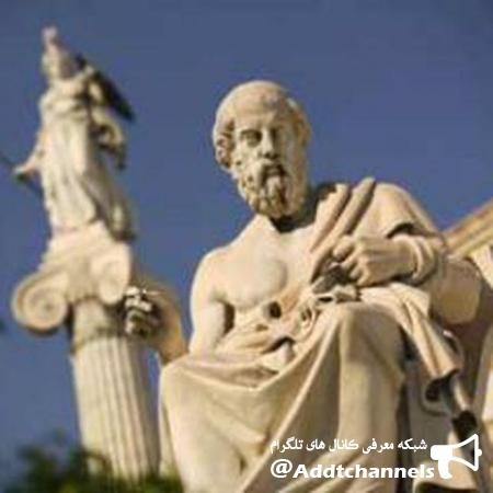 کانال دوستداران فلسفه