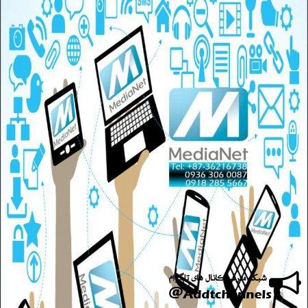 کانال Media Net