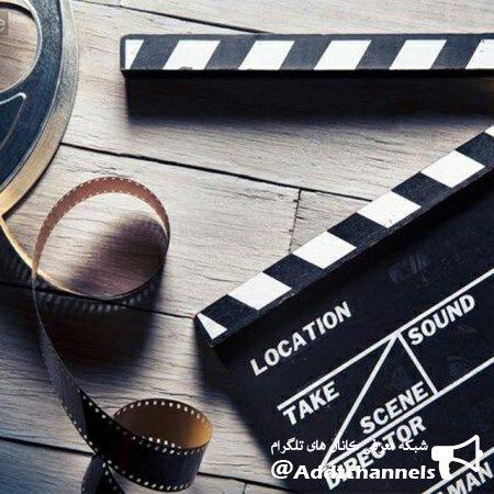 کانال فیلم های ایرانی