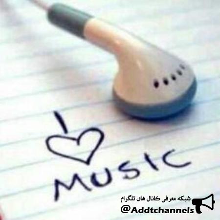 کانال تکست موزیک