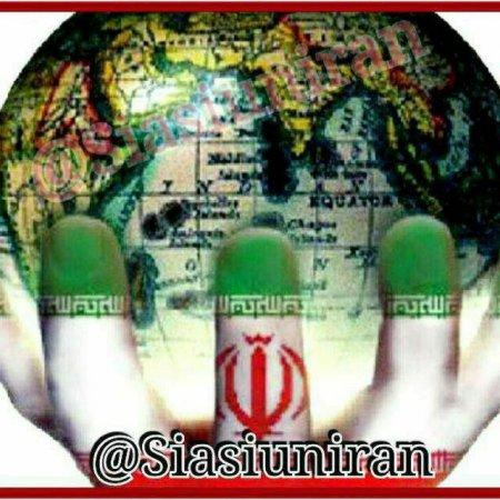کانال رسمی سیاسیون ایران