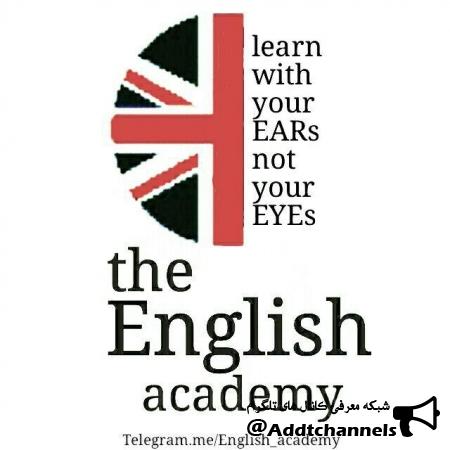 کانال مکالمه انگلیسی ۶ ماهه تضمینی