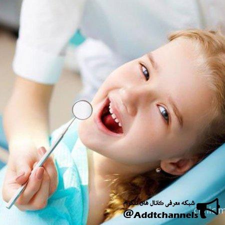 کانال دندانپزشکی دکتر قانع