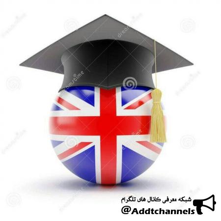 کانال آموزش زبان انگلیسی