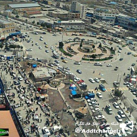 کانال بانه بازار