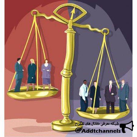 کانال حقوق شهروندی