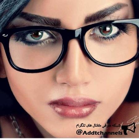 کانال مرکز مشاوره جراحی چشم و زیبایی