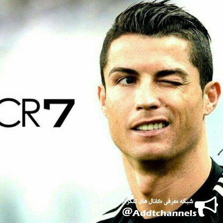 کانال اخباری از رئال مادرید و رونالدو