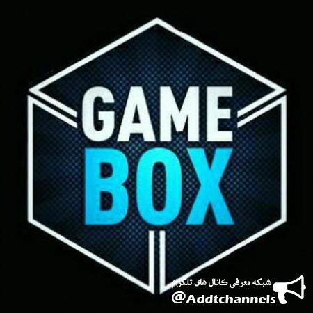 کانال Game box