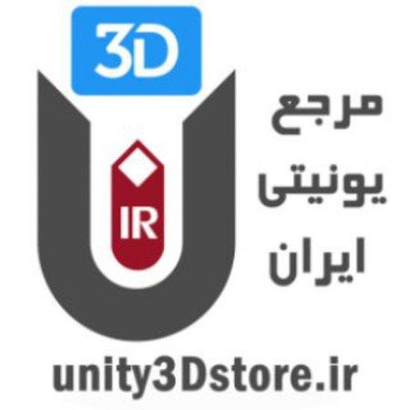 کانال مرجع یونیتی ایران