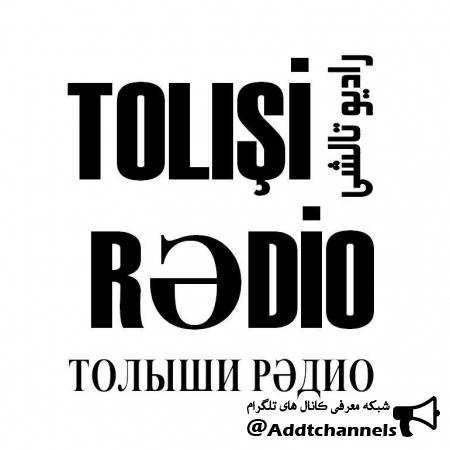 کانال Taleshi Radio