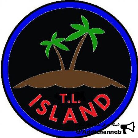 کانال t.l._island