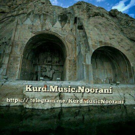 کانال کورد و فارسی موزیک نورانی