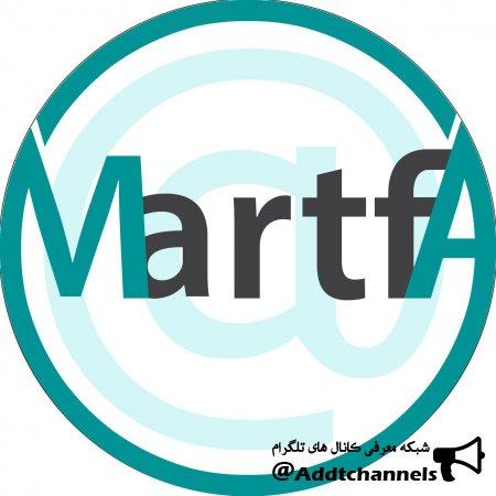 کانال مارتفا