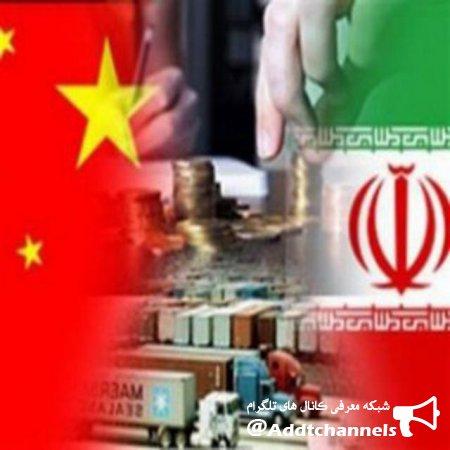 کانال خرید مستقیم از چین