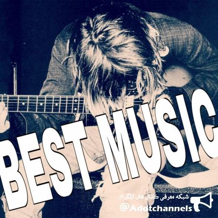 کانال Best music