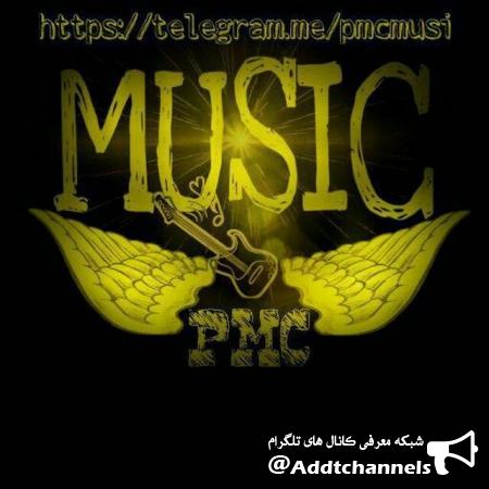 کانال AAA MUSIC