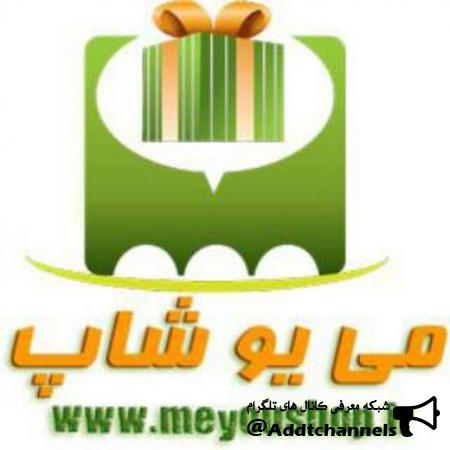 کانال خرید آنلاین از وب سایت های ترکیه