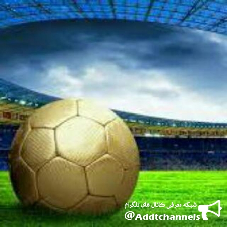 کانال Professional sport channel