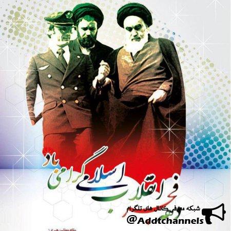 کانال مشهد پیام