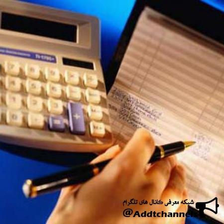 کانال حسابداری