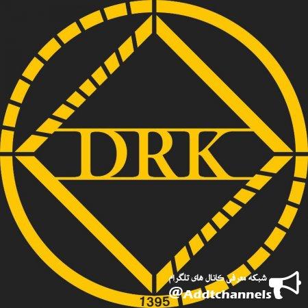 کانال DRK_GRAPHIC